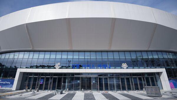 Стадион Кёнпхо для фигурного катания и шорт-трека в Олимпийском парке Пхенчхана