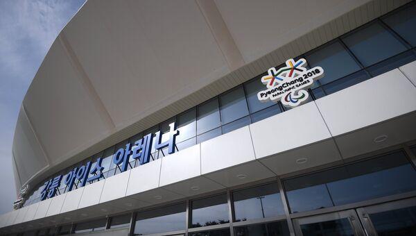 Символика Паралимпийских игр на стадионе Кёнпхо в Олимпийском парке в Пхенчхане