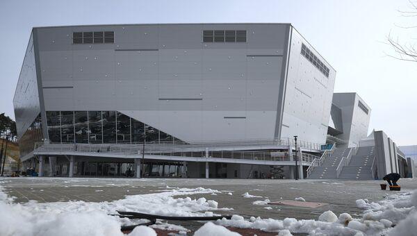 Союзный Хоккейный центр в Олимпийском парке в Пхенчхане
