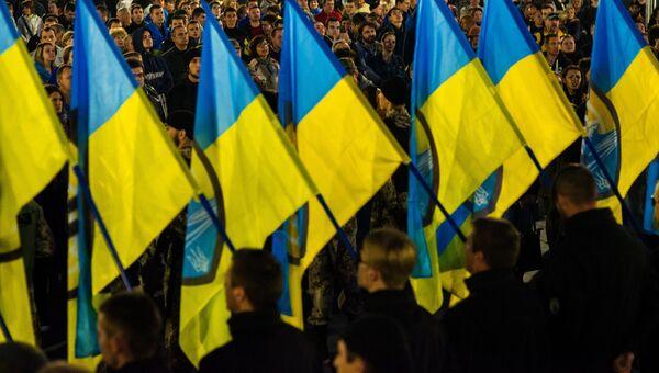Мероприятия в честь 72-й  годовщины создания УПА на Украине. Архивное фото