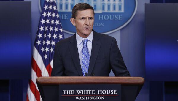 Экс-советник президента США по национальной безопасности Майкл Флинн. Архивное фото