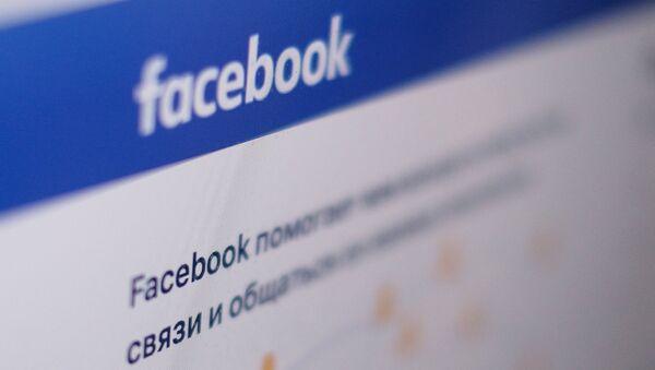 Социальная сеть Фейсбук. Архивное фото