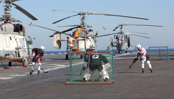 Дальний морской поход отряда боевых кораблей Северного флота РФ