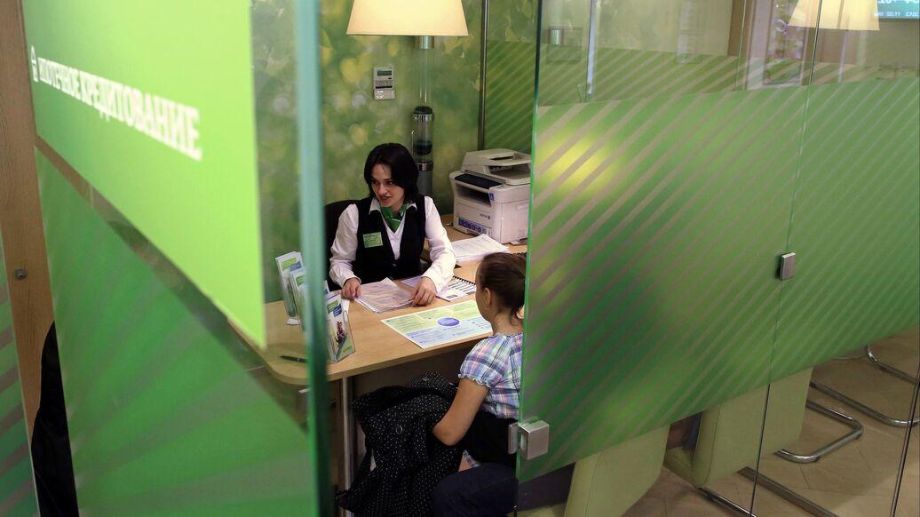 подать заявку на кредитную карту почта банк