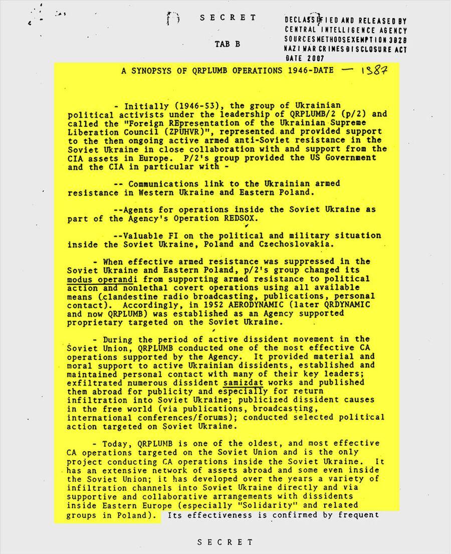 Документы из рассекреченных архивов ЦРУ