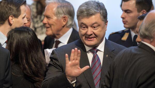 Выступление президента Украины Петра Порошенко на Мюнхенской конференции по безопасности
