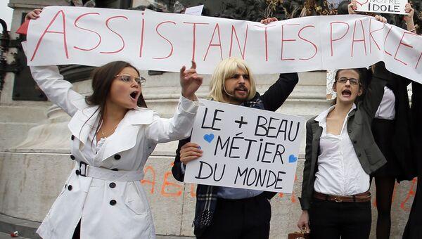 Жители Парижа вышли на акцию протеста против коррупции в политике, Франция