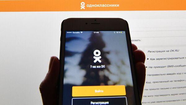 Социальная сеть Одноклассники. Архивное фото
