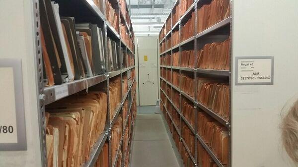 Ведомство уполномоченного по делам архивов Штази в Берлине