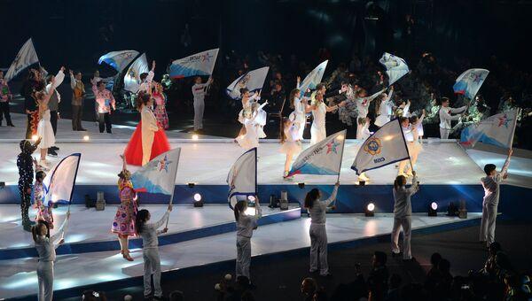 Церемония закрытия III Всемирных зимних военных Игр в Сочи. Архивное фото