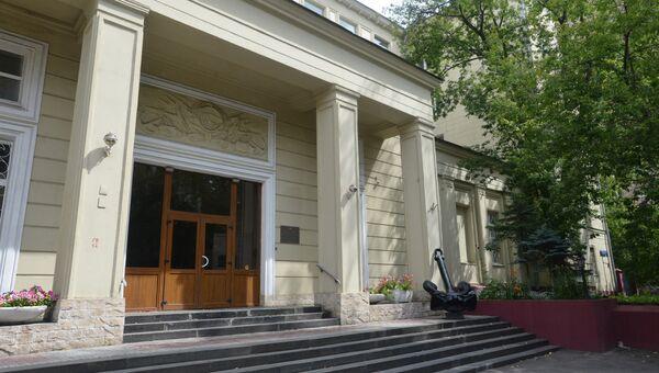 Здание Всероссийского научно-исследовательского института рыбного хозяйства и океанографии. Архивное фото