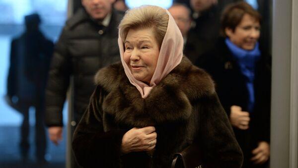 Наина Ельцина в Президентском центре Бориса Ельцина в Екатеринбурге, где проходят мероприятия, приуроченные к 85-летию со дня рождения Б.Н. Ельцина