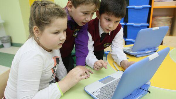 Компьютерное образование. Архивное фото