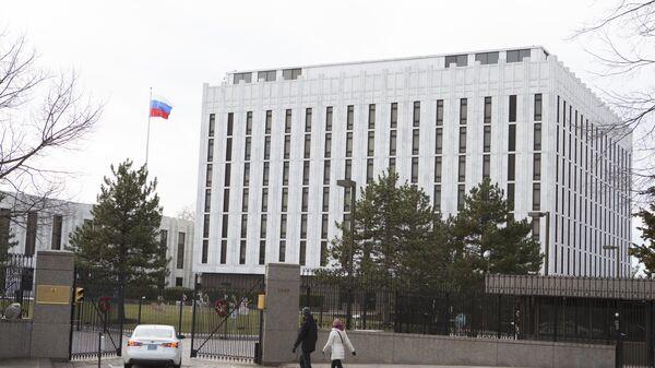 Здание посольства России в США, Вашингтон. Архивное фото