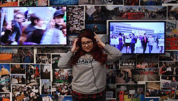 Посетительница на открытии весеннего выставочного сезона в Музее современного искусства Гараж в Москве