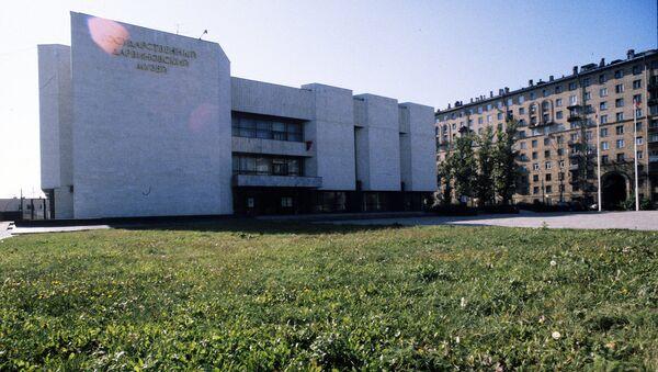 Дарвиновский музей. Архивное фото