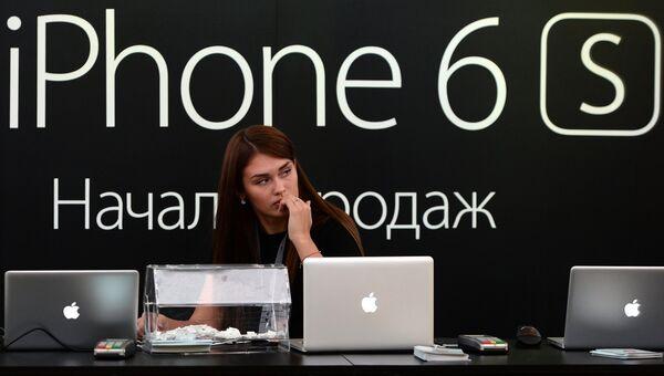 Продажа смартфонов Apple iPhone 6s и iPhone 6s Plus в Москве. Архивное фото