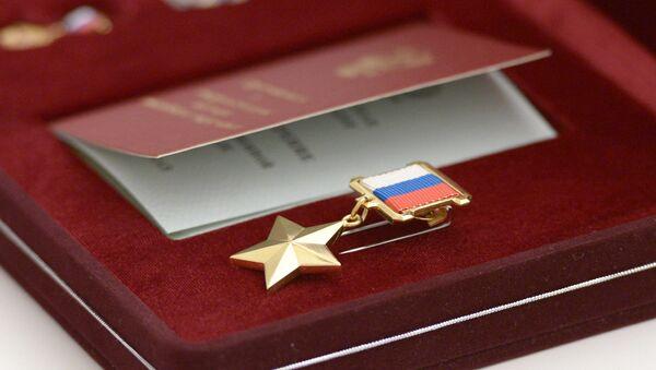 Золотая медаль Герой России. Архивное фото