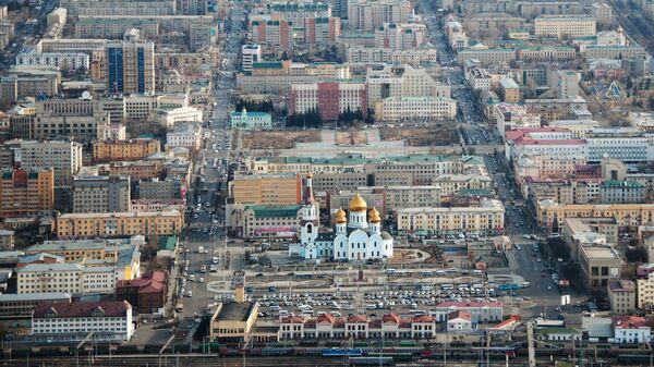 Вид города Читы с воздуха. Архивное фото