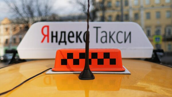 Автомобиль службы Яндекс.Такси. Архивное фото