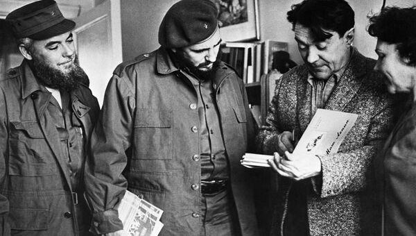 Первый секретарь ЦК КП Кубы Фидель Кастро в гостях у писателя Бориса Полевого