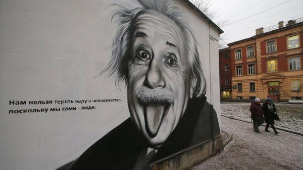 Настенная живопись с изображением ученого Альберта Эйнштейна в Центральном районе Санкт-Петербург