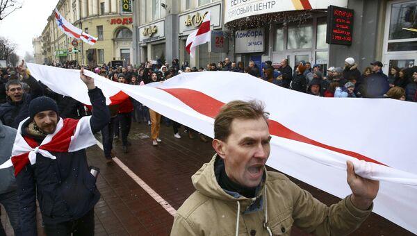 Шествие в Минске, посвященное Дню Воли