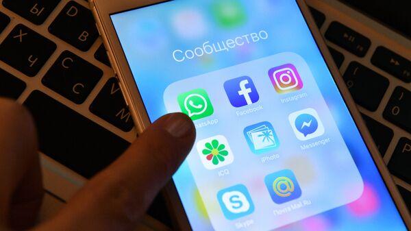 Facebook удалил 530 аккаунтов, якобы связанных с протестными акциями