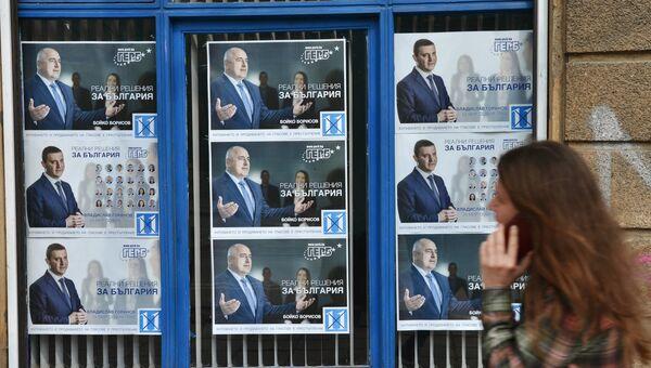 Агитационные плакаты на одной из улиц в Софии перед парламентскими выборами в Болгарии
