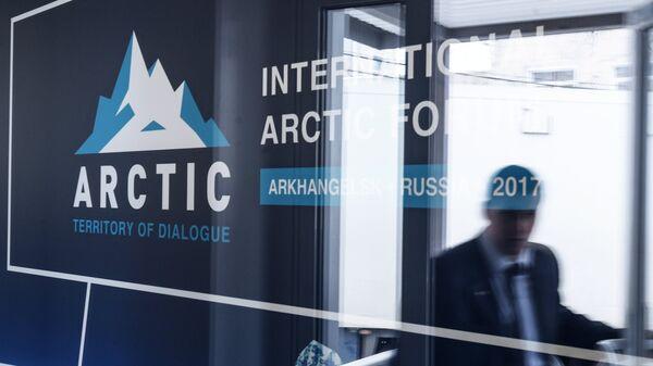 Международный арктический форум Арктика — территория диалога. Архивное фото