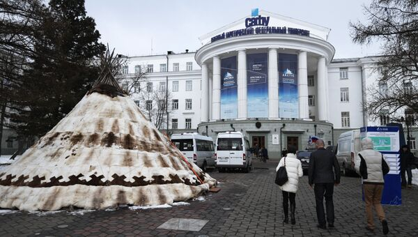 Здание Северного (Арктического) федерального университета имени М.В. Ломоносова (САФУ) в Архангельске.
