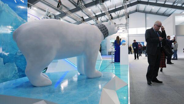 Выставка в рамках международного арктического форума Арктика - территория диалога