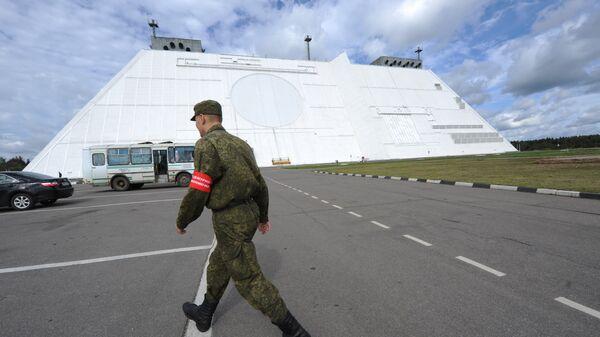 Радиолокационная станция системы ПРО Дон-2Н в Московской области