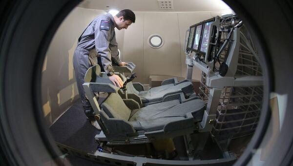 Пилотируемый транспортный корабль «Федерация»