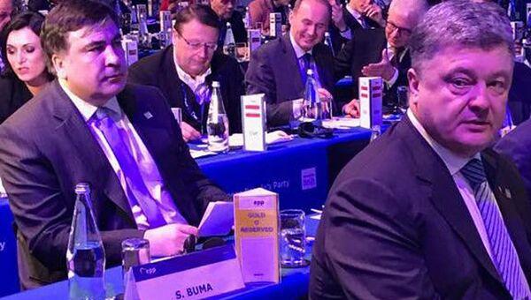Михаил Саакашвили на конгрессе Европейской народной партии на Мальте