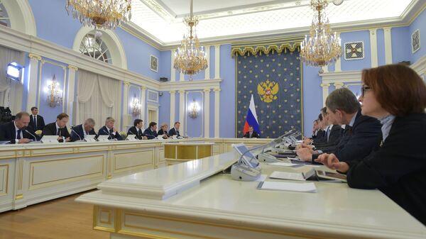 Заседание правительства России, архивное фото