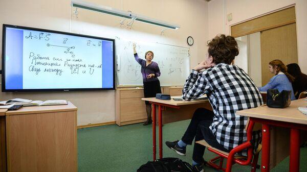 Урок физики в классе московской школы № 2095 с использованием электронной доски