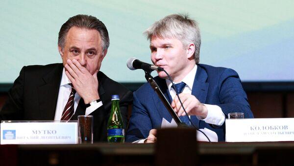 Виталий Мутко и Павел Колобков на итоговом заседании коллегии Минспорта РФ. Архивное фото