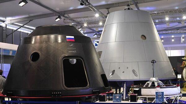 Макет космического корабля Федерация