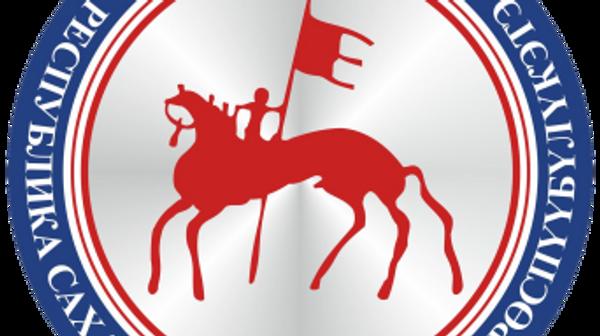 Герб Республика Саха (Якутия)