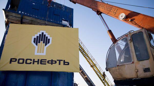 Баннер компании Роснефть