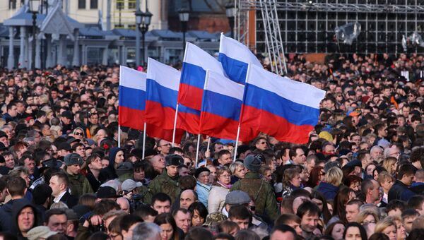 Участники акции памяти и солидарности Питер - Мы с тобой! в Москве