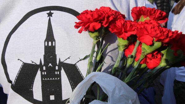 Акция памяти и солидарности Питер - Мы с тобой! в Москве. Архивное фото