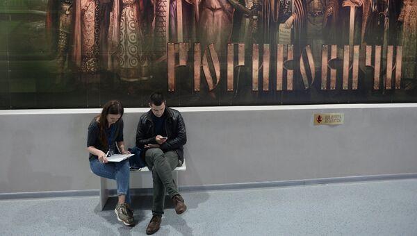 Участники перед ежегодной акцией по проверке грамотности Тотальный диктант — 2017 в Москве
