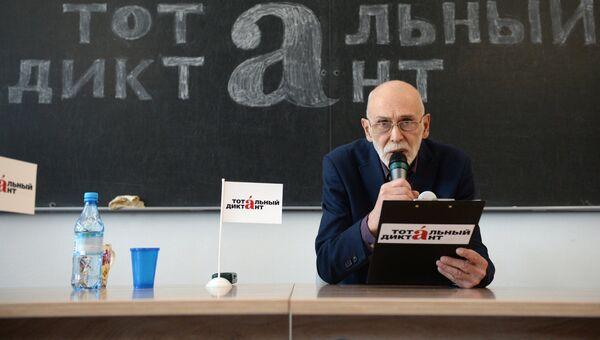 Автор текста акции Тотальный диктант в 2017 году, писатель Леонид Юзефович читает текст диктанта в аудитории Новосибирского государственного университета