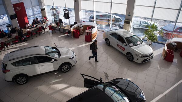 Покупка автомобиля в залоге у банка