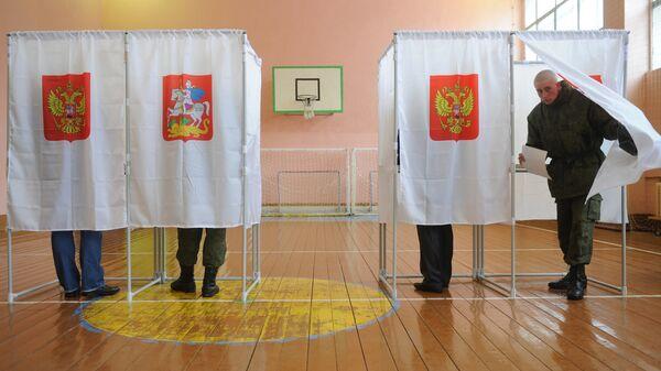 Голосование во время выборов президента РФ
