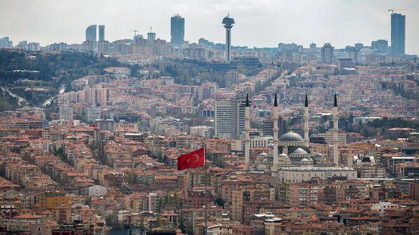 Вид на город Анкара. Архивное фото