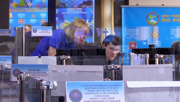 Работа оперативного штаба поисково-спасательной операции на месте кораблекрушения сухогруза Герои Арсенала в акватории Черного моря