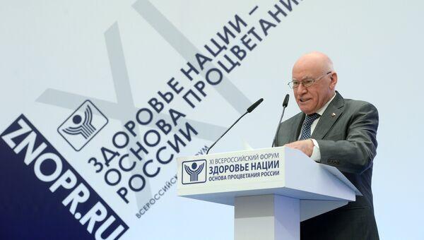 Директор Научного центра сердечно-сосудистой хирургии имени А.Н. Бакулева Лео Бокерия выступает на XI всероссийском форуме Здоровье нации – основа процветания России в Москве
